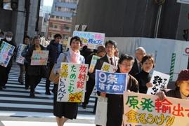 20151227ajisai