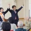 20160326鹿児島市議選応援 田村議員