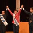 20160227演説会で聴衆の声援に応える(右から)田村、いせだ、松本の各氏=2月27日、宮崎県都城市