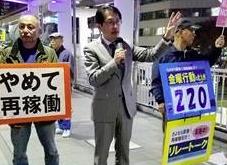 11日 田村議員