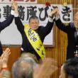 hanamiyajimusyobiraki