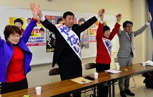 小倉南区の横代で合同演説会=14日
