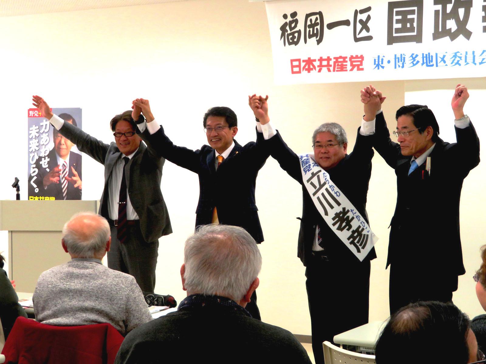 手をあげて参加者に応える(右から)比江嶋、立川、田村、綿貫の各氏=11日、福岡市