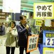 原発反対 金曜行動 3日
