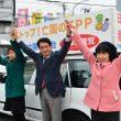街頭演説で拍手に応える(右から)平山候補、田村氏、よしなが候補=18日、福岡県那珂川町