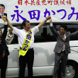 第一声をあげる永田候補(中央)と田村議員(右)=13日、長崎県佐々町
