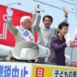 拍手に応える(左から)柴田候補、田村氏と青木孝子市議=3日、福岡県中間市