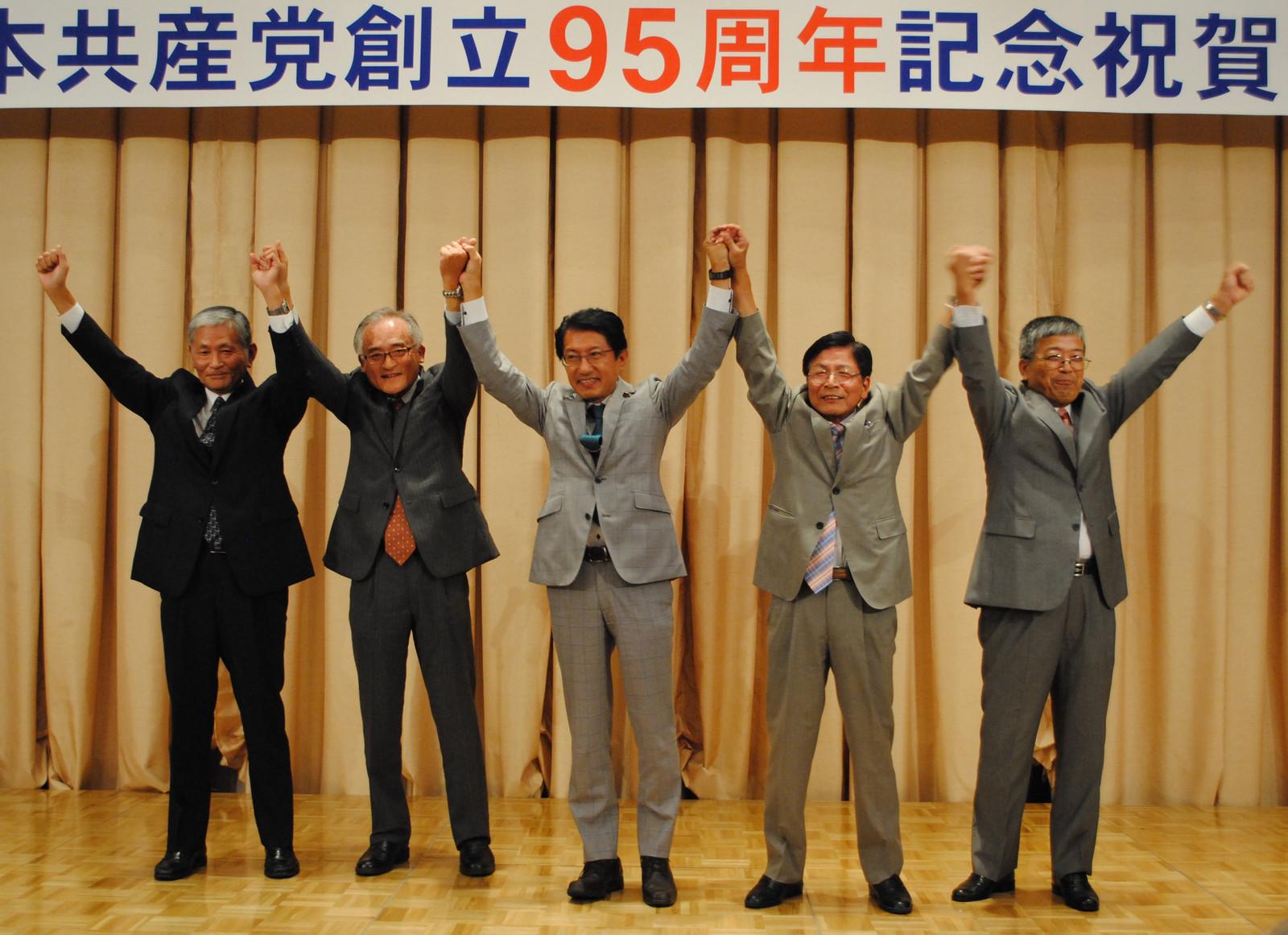 長崎県党95周年記念祝賀会