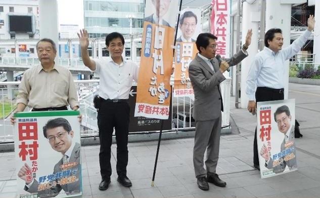 北朝鮮ミサイルに抗議=4日、JR小倉駅前