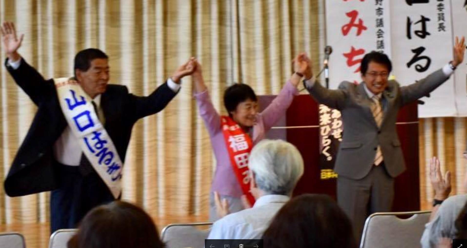 いちき串木野市で演説会=9月23日
