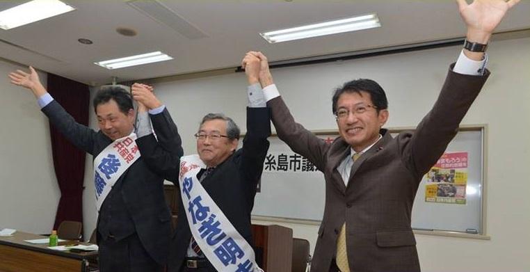 糸島決起集会 バンザイ
