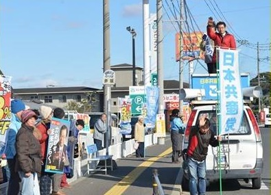 糸島市議選応援 後藤候補2