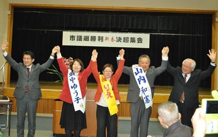 都城市議選勝利決起集会ー7日