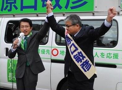 原口長崎知事候補の出発式=日