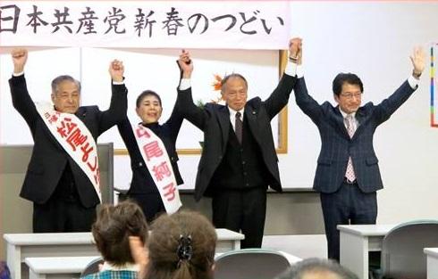 佐賀県党新春の集い