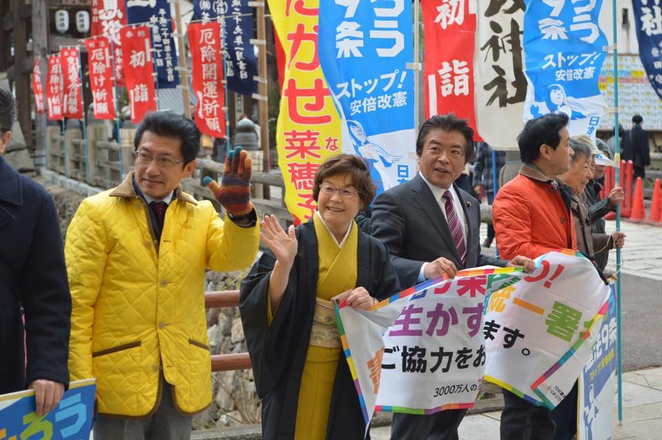 八坂神社で新年あいさつ