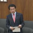 3月20日 農水委員会 田村議員