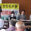 4県漁民の会議=29日、佐賀市