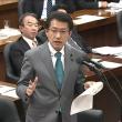 石炭火発と油漂着問題 3月6日 環境委 田村議員