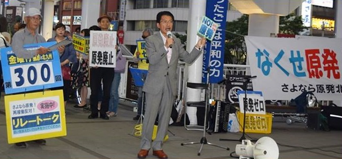 さよなら原発北九州行動300回6月8日