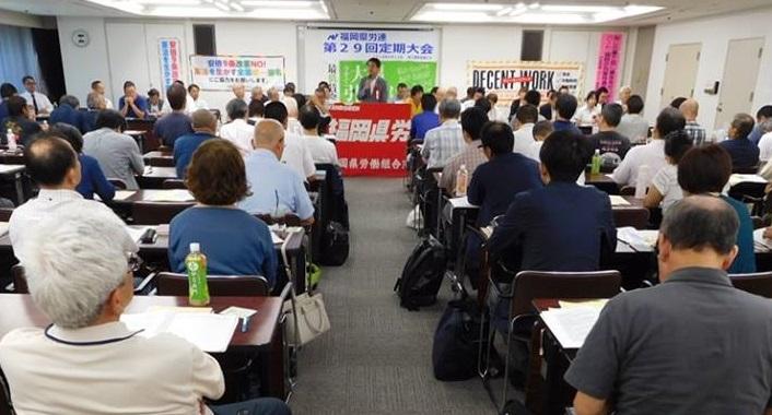 福岡県労連の定期大会で挨拶=19日