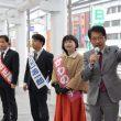 JR小倉駅前で九沖いっせい宣伝=11日