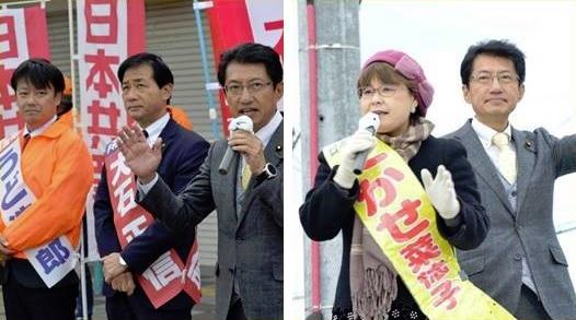 県議選勝利集中行動=23日、北九州市