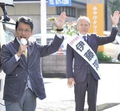 八幡西区で伊藤候補と街頭演説=15日