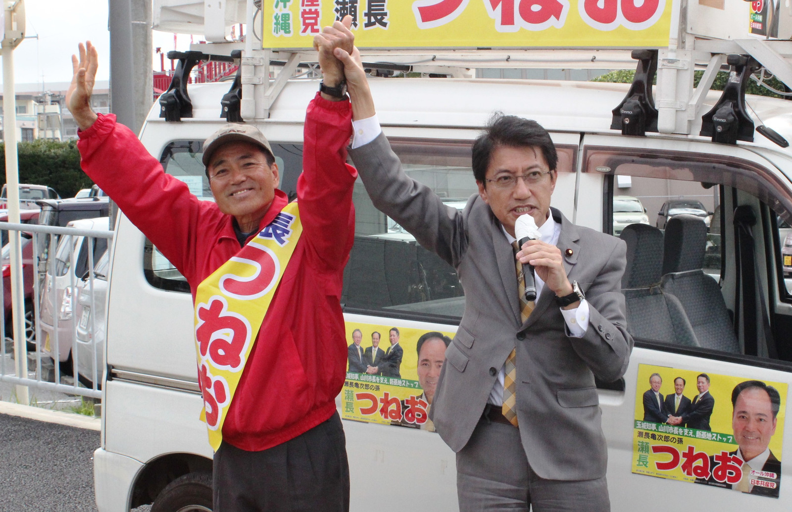 瀬長つねお候補と訴える田村衆院議員(右)=7日、沖縄県豊見城市