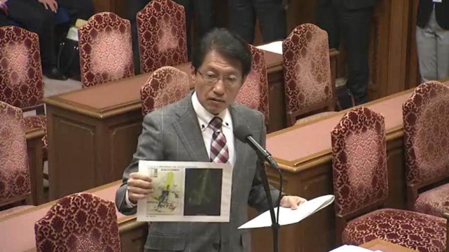 馬毛島買収と違法開発について=27日、予算委分科会