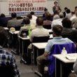 アスベスト被害予防の関連法規抜本改正を考える懇談会=11日