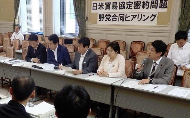 日米貿易協定密約問題野党合同ヒアリング。