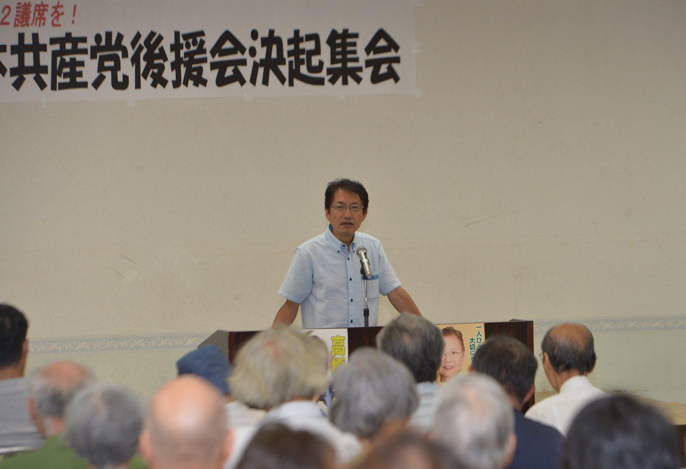 苅田町議選を前にした決起集会で国政報告する田村氏=8日、福岡県苅田町