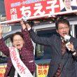 内園候補(左)への支援を訴える田村議員(右)=8日、鹿児島県南九州市