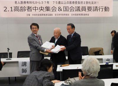 日本共産党の田村衆院議員(左)に75歳以上の医療費窓口負担2割化反対の署名を手渡す金子、住江の両氏=31日、衆院第1議員会館