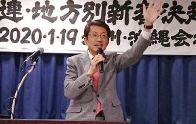 全商連・九州沖縄新春決起集会=19日