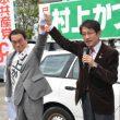 福岡・豊前市議選