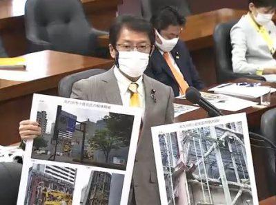 15日 アスベスト問題 環境委②