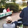 京都で農林業・農村懇談会=24日