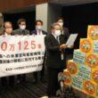 30万人分の署名を防衛省に渡す市民・団体連絡会の人たち=16日、参院議員会館