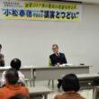 対談で発言する(左から)田村、小松の両氏=11月29日、熊本市 (2)