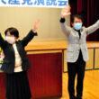 声援にこたえる(右から)田村、江川の両氏=20日、長崎県五島市