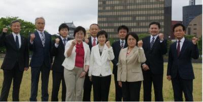 2021年北九州市議選に立候補する日本共産党の10氏