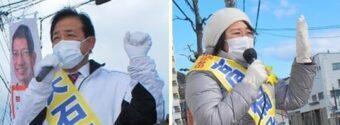 17日 街頭演説会5カ所 (3)