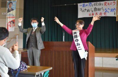 7日 大分市議選応援 (17)