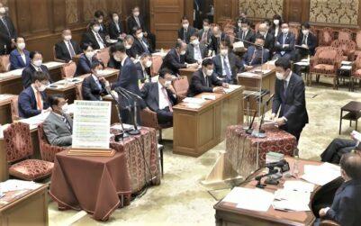2月10日 予算委②-2