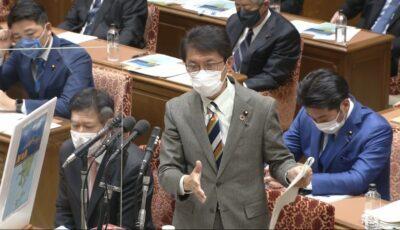 2月15日 予算委員会 馬毛島問題②