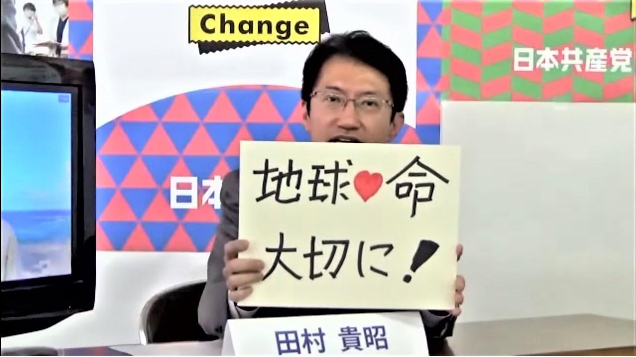 田村衆院議員 ボード (2)