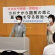 12日 被災者の支援さらに 熊本の党法律事務所後援会