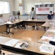 16日 福商連、民商と懇談 (2)